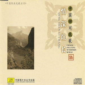 神奇的九寨(无和声版)(热度:13)由开心果翻唱,原唱歌手容中尔甲