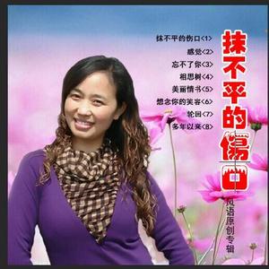 江南情在线听(原唱是风语),美长之音演唱点播:113次
