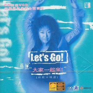 好人好梦(热度:49)由健叔(天涯在何方不敢回头望)翻唱,原唱歌手孙悦/邰正宵