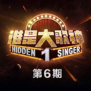单身情歌(Live)(热度:35)由钻石洪艺主唱翻唱,原唱歌手林志炫/王晗/张运南