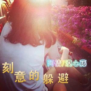 左肩安苏羽的歌谱图片分享下载