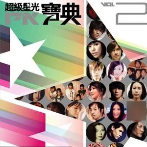 夜夜夜夜(Live)(热度:29)由Gwendolyn翻唱,原唱歌手梁静茹