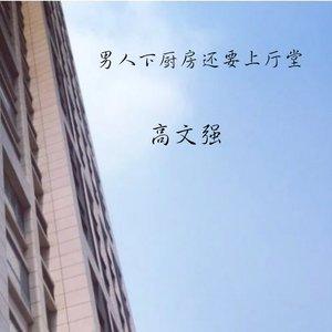 2017头像虚幻男生背影