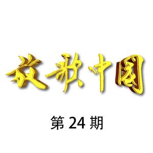 雨花石(Live)由王芳演唱(原唱:李雨儿)