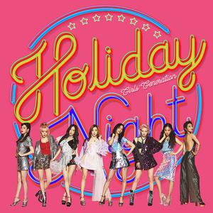 All Night-少女时代