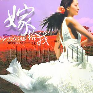 缘分五月(热度:36)由zzp翻唱,原唱歌手林子路