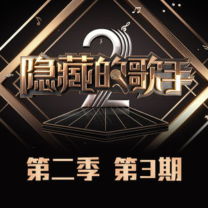 九百九十九朵玫瑰(Live)原唱是邰正宵,由明天会更好翻唱(播放:10)