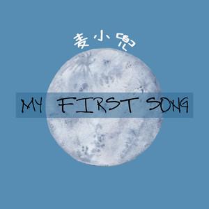 My first song(热度:10)由喵呜sama翻唱,原唱歌手麦小兜