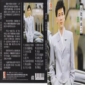 夜空(热度:42)由陶勋天平山人翻唱,原唱歌手李茂山