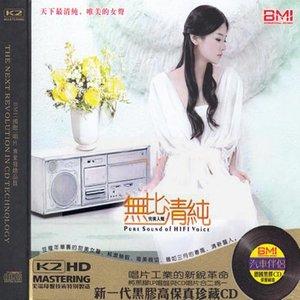 梦见你的那一夜(热度:25)由真诚翻唱,原唱歌手林霞