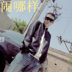 妖孽由义驹525师妹小秋儿演唱(原唱:蒋家驹(蒋蒋))