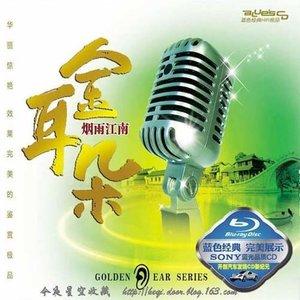 康美之恋(热度:77)由海哥翻唱,原唱歌手谭晶