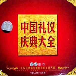 同一首歌原唱是毛阿敏,由往事如风翻唱(播放:20)