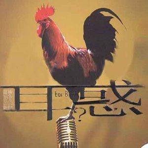 太湖美原唱是华语群星,由秋草无垠翻唱(播放:28)