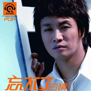 最后一个情人原唱是赵真,由缘梦爱的天使《歌手》翻唱(播放:90)
