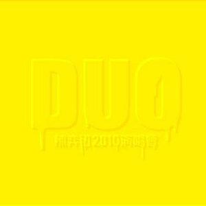 约定(Live)(热度:220)由空了吹(暂退了)翻唱,原唱歌手陈奕迅