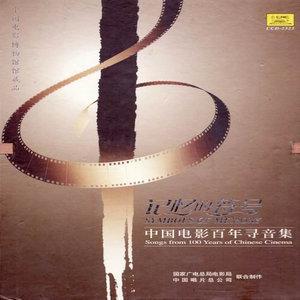 想延安(热度:12)由陈国荷翻唱,原唱歌手李谷一