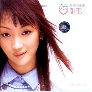 奇妙的双手(热度:48)由黄清娥15917402661翻唱,原唱歌手赞美诗歌