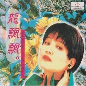 泪的小花(热度:31)由༄情知足常乐翻唱,原唱歌手龙飘飘