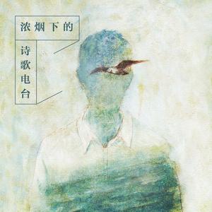 早春的树(热度:69)由咖喱翻唱,原唱歌手陈鸿宇