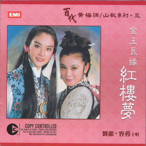 打开眉上锁(热度:25)由兰花香翻唱,原唱歌手刘韵/容蓉