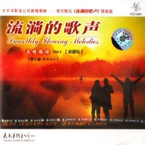 毛主席的话儿记心上(热度:18)由利姐翻唱,原唱歌手梦之旅合唱组合