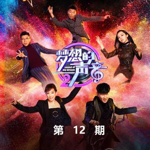 春风十里(Live)(热度:12)由曾易翻唱,原唱歌手李宇春