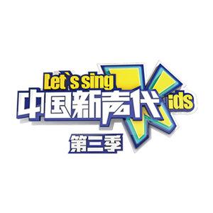 灯塔(热度:102)由岁月如歌云南11选5倍投会不会中,原唱歌手汤晶锦
