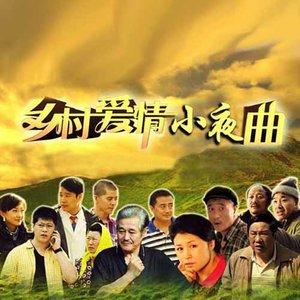 月牙儿(热度:321)由艳霞翻唱,原唱歌手赵本山