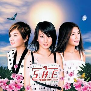 爱情的海洋(热度:79)由My Destiny翻唱,原唱歌手S.H.E