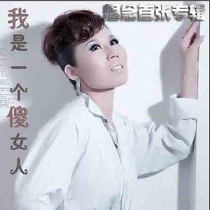 最美的遇见(热度:34)由多拉爱梦,翻唱,原唱歌手思念