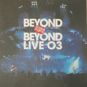 无悔这一生(Live)(热度:59)由愛駒e族偉少翻唱,原唱歌手BEYOND