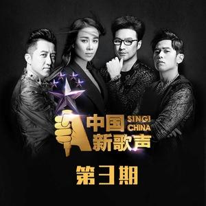 追梦赤子心 徐歌阳 中国最新最全的免费正版高品质无损音乐平台