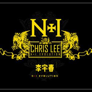 和你一样(Live)(热度:28)由南澄翻唱,原唱歌手李宇春