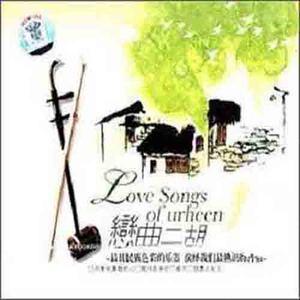 无言的结局原唱是卓依婷,由咖啡糖翻唱(播放:90)