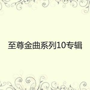 萍聚(热度:10)由陶勋天平山人翻唱,原唱歌手华语群星