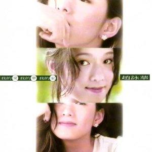 最浪漫的事(热度:63)由Fsp翻唱,原唱歌手赵咏华