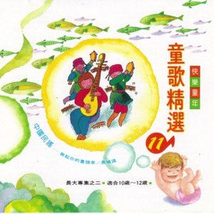 踏雪寻梅(热度:31)由《纳兰战胜花翻唱,原唱歌手儿歌