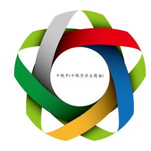 中联f9500-ag电路图