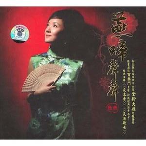 四季歌(热度:42)由大红翻唱,原唱歌手张燕