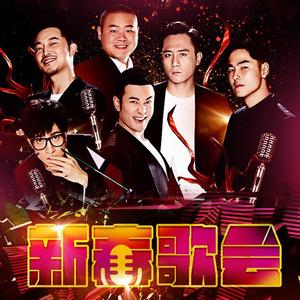 小幸运(Live)(热度:20)由小仙女雪儿「ACG」【新星】翻唱,原唱歌手薛之谦/欧阳娜娜