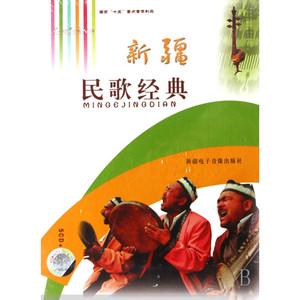 我们新疆好地方(热度:62)由宝山森林翻唱,原唱歌手巴哈尔古丽