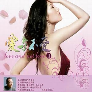 昨夜(热度:83)由十年翻唱,原唱歌手陈瑞