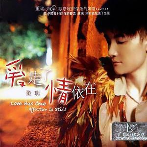 献给妈妈的歌(热度:12)由陈国荷翻唱,原唱歌手白玛多吉
