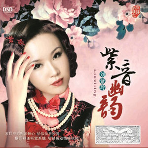 大阪城的姑娘(热度:35)由《纳兰战胜花翻唱,原唱歌手刘紫玲