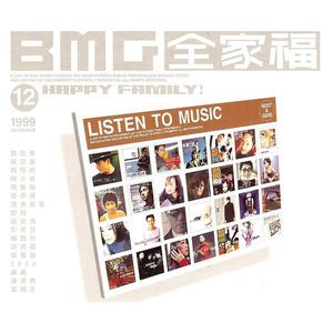 大哥(热度:62)由张青萍翻唱,原唱歌手柯受良