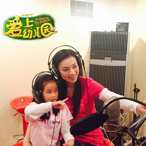 爱上幼儿园(热度:32)由陈华翻唱,原唱歌手张庭/林家菱