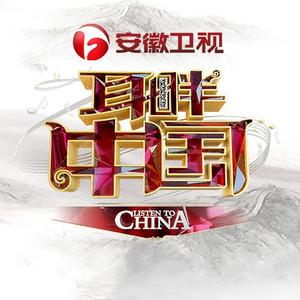 八月桂花遍地开(Live)(热度:78)由꧁银文秀꧂翻唱,原唱歌手黎紫薇