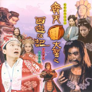 生所爱(热度:47)由小丸子~林夕3徒翻唱,原唱歌手卢冠廷