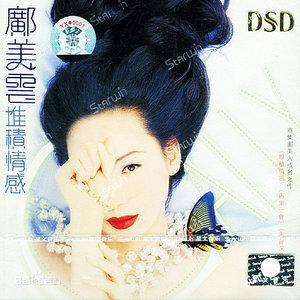 只有情永在原唱是邝美云/张学友,由Rita翻唱(播放:152)